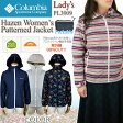 【NEW】コロンビア ジャケット マウンテンパーカー COLUMBIA PL3009 Hazen Women's Patterned Jacket レディース ヘイゼンジャケット レインウェア