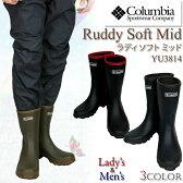 【10%OFF!】コロンビア ブーツ レインブーツ COLUMBIA YU3814 Ruddy Soft Mid ラディ ソフト ミッド 2 レインウェア メンズ レディース