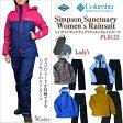 【コロンビアセール開催中】【20%OFF!】コロンビア レインウェア COLUMBIA PL0125 Simpson Sanctuary Women's Rainsuit レディース シンプソンサンクチュアリ レインスーツ