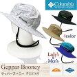 【NEW】COLUMBIA コロンビア PU5169 GEPPAR BOONEYゲッパー ブーニー ハット 帽子 レインウェア