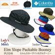 【20%OFF!】COLUMBIA コロンビア PU5248 Elm Slope Packable Booney エルムスロープ パッカブル ブーニー ハット 帽子