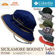 【30%OFF!】COLUMBIA コロンビア PU5260 SIKAMORE BOONEY シッカモア ブーニー ハット 帽子 メンズ レディース