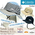 COLUMBIA コロンビア PU5254 Sanak Loop Booney サナックループブーニー ハット 帽子 メンズ レディース スコーロン 防虫