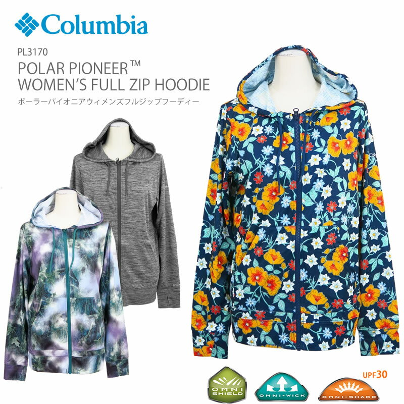 トップス, パーカー 2021 COLUMBIA PL3170 Polar Pioneer Womens Full Zip Hoodie
