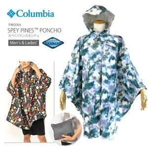 [20%OFF!][2021春夏新作] コロンビア ポンチョ レインウェア COLUMBIA PM0084 Spey Pines Poncho スペイパインズポンチョ レインコート メンズ レディース キャンプ キャンプウェア