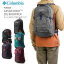 [2021秋冬新作] コロンビア リュック COLUMBIA PU8428 CASTLE ROCK 20L BACKPACK キャッスルロック バックパック レインカバー付 キャンプ キャンプウェア