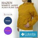【NEW】コロンビア ジャケット マウンテンパーカー COLUMBIA PL3019 PL3041 HAZEN Women's Jacket レディース ヘイゼンジャケット レインウェア
