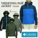 【NEW】コロンビア ジャケット マウンテンパーカー COLUMBIA PM3188 VIZZAVONA PASS JACKET ヴィザヴォナ パス ジャケット レインウェア