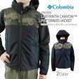 【NEW】コロンビア ジャケット マウンテンパーカー COLUMBIA PM5383 LABYRINTH CANYON PATTERNED JACKET ラビリンスキャニオン パターンド レインウェア