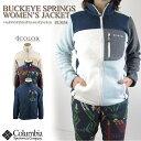 【NEW】コロンビア フリース ジャケット COLUMBIA PL3054 WOMEN'S BUCKEYE SPRINGS JACKET レディース バックアイスプリング ジャケット