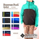 【NEW】コロンビア ジャケット マウンテンパーカー COLUMBIA PM3386 BOZEMAN ROCK JACKET ボーズマンロックジャケット レインウェア