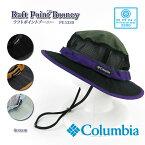 【20%OFF!】COLUMBIA コロンビア PU5320 Raft Point Booney ラフトポイント ブーニー ハット 帽子