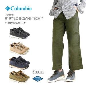 【50%OFF!】コロンビア レインシューズ レインブーツ ブーツ COLUMBIA YU3981 919 LO II OMNI TECH クイックロウ 2 オムニテック 防水 メンズ レディース
