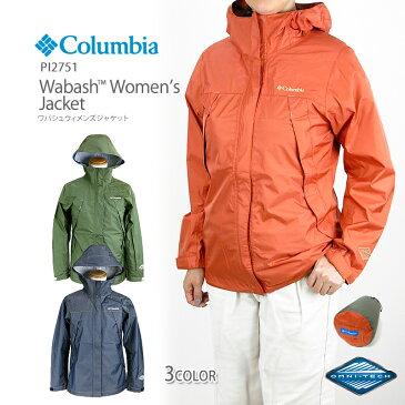 【30%OFF!】コロンビア ジャケット マウンテンパーカーCOLUMBIA PL2751 WABASH WOMEN'S JACKET ワバシュ ウィメンズ ジャケット レディース レインウェア