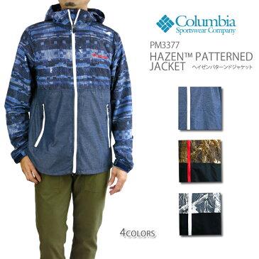 【30%OFF!】コロンビア ジャケット マウンテンパーカーCOLUMBIA PM3377 Hazen Patterned Jacket ヘイゼン パターンド ジャケット レインウェア