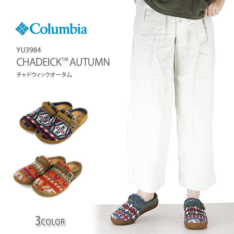【20%OFF!】COLUMBIA コロンビア YU3984 CHADWICK WINTER チャドウィック ウィンター サンダル