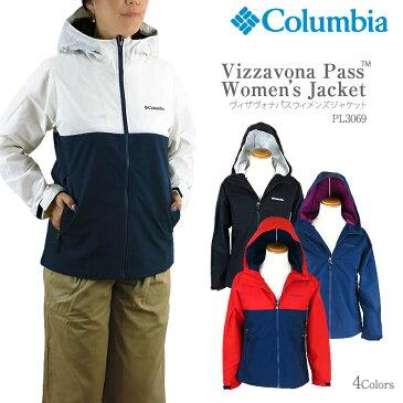 【10%OFF!】コロンビア ジャケット マウンテンパーカー COLUMBIA PL3069 VIZZAVONA PASS WOMEN'S JACKET レディース ヴィザヴォナ パス ジャケット レインウェア