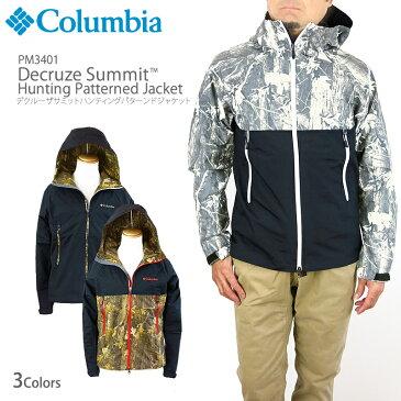 【30%OFF!】コロンビア ジャケット マウンテンパーカー COLUMBIA PM3401 Decruz Summit Hunting Patterned Jacket デクルーズサミット オムニヒート レインウェア