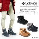 【10%OFF!】コロンビア ブーツ スノーブーツ COLUMBIA ...