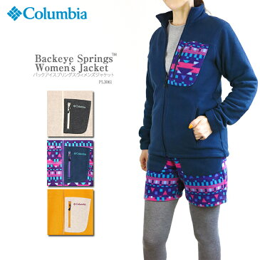 【20%OFF!】コロンビア フリース ジャケット COLUMBIA PL3061 BUCKEYE SPRINGS WOMEN'S JACKET レディース バックアイスプリングス ウィメンズジャケット
