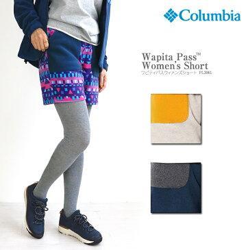 【20%OFF!】コロンビア フリース COLUMBIA PL4113 WAPITI PASS WOMEN'S SHORT レディース ワピティパス ウィメンズ ショーツ ショートパンツ