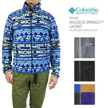 【20%OFF!】コロンビア フリース ジャケット COLUMBIA PM1425 BUCKEYE SPRINGS JACKET バックアイスプリングス ジャケット メンズ
