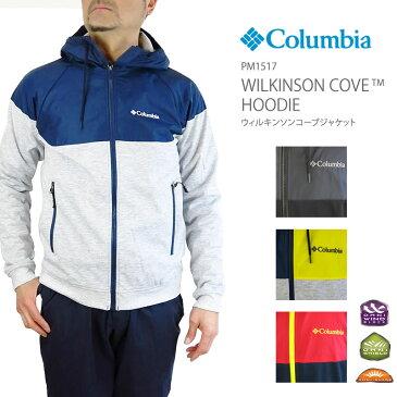 【10%OFF!】コロンビア ジャケット マウンテンパーカー COLUMBIA コロンビア PM1517 WILKINSON COVE HOODIE ウィルキンソンコーブ フーディー ジャケット 防風