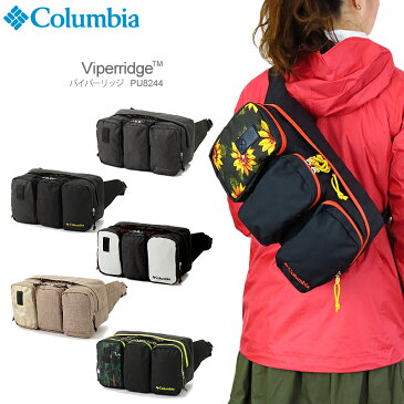 【NEW】COLUMBIA コロンビア PU8244 VIPORRIDGE バイパーリッジ ヒップバッグ ショルダーバッグ リュック
