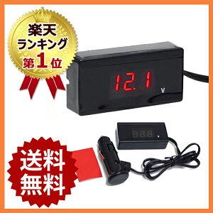 デジタル ボルテージ メーター バッテリー チェッカー テスター ソケット