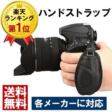 ハンドストラップ グリップストラップ カメラグリップベルト Canon Nikon Pentax Sony Panasonic 一眼レフカメラ用 カメラ 一眼 ミラーレス リストストラップ E2 レザー ブラック カメラグリップ【全商品5倍ポイント◆14日10:00〜17日9:59】