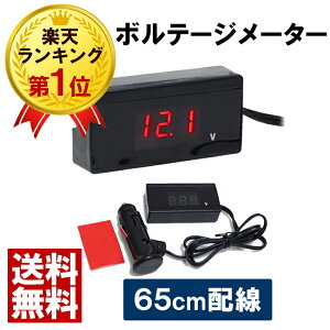 【全品10倍P◆11/18 19:00〜23...
