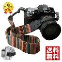【1/25完全限定!ポイント最大16倍】カメラ用 一眼レフ用カメラストラップ LC-005 カメラス ...