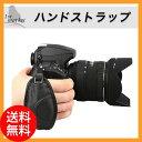 ハンドストラップ グリップストラップ カメラグリップベルト Canon Nikon Pentax Sony Panasonic 一眼レフカメラ用 カメラ 一眼 ミラーレス リストストラップ E2 レザー ブラック カメラグリップ