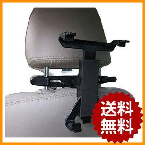 角度も自由に変えられる!タブレットPCやDVDが使用できる車載ホルダー後部座席用 タブレット ホ...