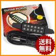ギター ピックアップ アコースティックギター エレアコ 加工不要 エレクトリックアコースティックギター マグネットタイプ 装着 楽器 ギター周辺機器 アンプ エフェクター おもちゃ