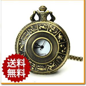 アンティーク 懐中時計 クオーツ ブレスレット ゴールド チェーン アナログ アクセサリー ネックレス クラシック