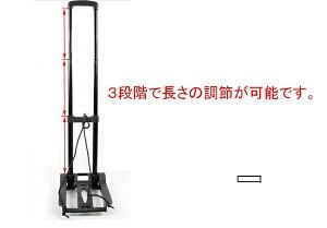 【着後レビューで送料無料】折りたたみ軽量キャリーカート耐荷重50Kg固定ロープ付き