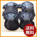 サバイバルゲームやインラインスケート用プロテクターセットプロテクター XTAK型 膝 肘 セット ...