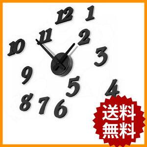 オリジナル ビックサイズ 掛け時計 おしゃれ ウォール クロック ブラック インテリア デザイン シンプル