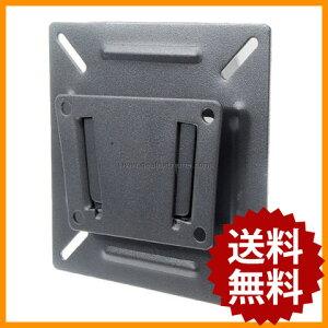 【着後レビューで送料無料】「VESAマウント壁掛け金具」液晶テレビPCモニタ15〜24インチ用