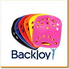 ピッタリフィットで腰ラクラク!椅子に敷いて座るだけ♪骨盤矯正・腰痛に効果あり☆Backjoy Pos...