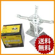 ホワイト プロジェクター ブラケット モニター スクリーン シアター