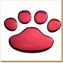 犬 足跡 カーステッカー 4個セット THE 肉球 ザ・肉球 ステッカー 車 シール 猫 肉球 3D 立体 カー用品 雑貨 ネコ 窓 エンブレム バイク デコ 猫グッズ ワインレッド シルバー 自動車 セット