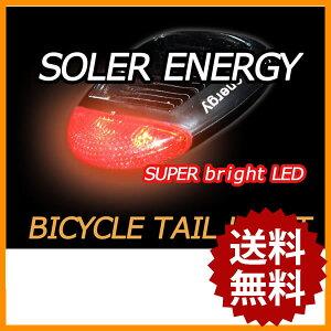 ソーラー フラッシュ アウトドア テールライト サイクル