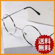 伊達眼鏡 メガネ 丸型 レトロ アンティーク風 48mm 銀 シルバー 伊達メガネ 丸眼鏡 丸めがね めがね 度なし 眼鏡 伊達 メガネ男子 鼻メガネ だてメガネ メンズ レディース おしゃれ かわいい