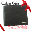カルバンクライン Calvin Klein cK メンズ 二つ折り財布...