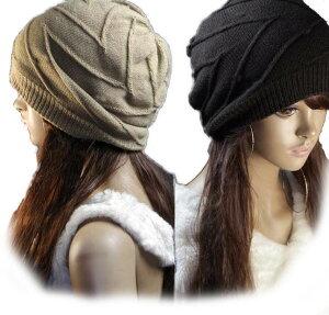 ニット帽 ワッチ ニット 帽子 男女兼用 ニットキャップ レディース メンズ 小顔効果 M-xiewen