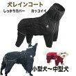 犬用レインコート小型犬中型犬大型犬用レインポンチョレインウェアハーネスポンチョ犬の服カッパ犬服雨透湿撥水犬用雨具反射テープ付きOG-05