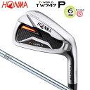 本間ゴルフ(ホンマ) ツアーワールド TW747P アイアン 6本組(#5-#10) N.S.PRO 950GH スチールシャフト(S) [HONMA TW747-P IRONS N.S.PRO 950GH STEEL SHAFT(S)]・・・