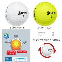 【2015年モデル】ダンロップスリクソンZ-STAR4、Z-STARXV4ゴルフボール1ダース(12個入)US仕様[SRIXONZ-STAR4、Z-STARXV4]
